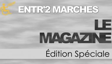 """Notre émission magazine """"Entr'2 Marches"""" tourné pendant le Festival du Film à Cannes"""